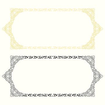 Vintage Frame Png Images Vector And Psd Files Free Download On Pngtree In 2020 Logo Design Free Templates Vintage Frames Vintage Fonts