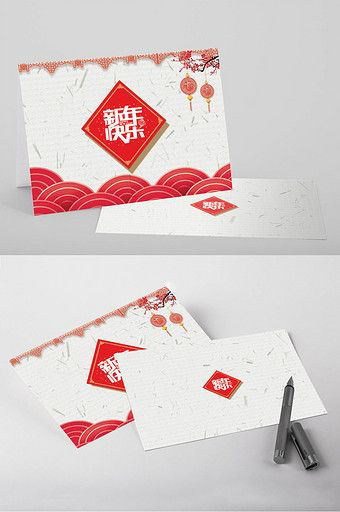 Chinese Festive Style New Year Postcard Greeting Card Word Template Word Doc Free Download Pikbest New Year Postcard Birthday Postcards Word Template