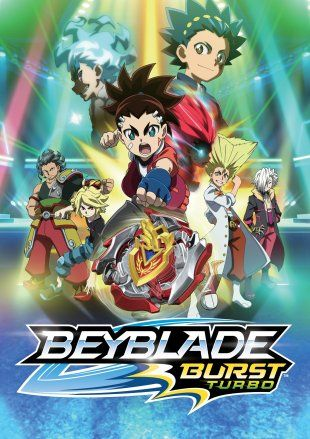 Watch Beyblade Burst Turbo HD with English Dubbed at