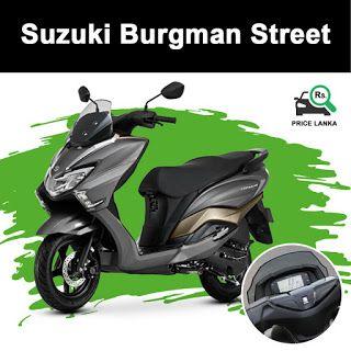 Suzuki Burgman Street 125 Price In Sri Lanka 2019 Suzuki Sri