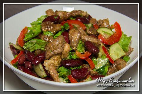Салат с жареной свининой и картофелем фри – рецепт приготовления с ... | 315x474