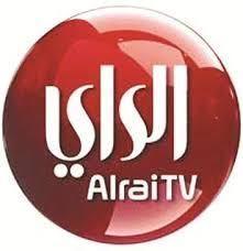 تردد قناة الرأى على النايل سات Retail Logos Lululemon Logo Logos