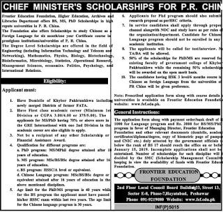 Chief Minister Scholarship For China 2019 Fef Scholarship Bs Ms