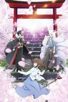 Anime Similar To Kakuriyo No Yadomeshi
