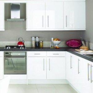 Ex Display Kitchens B Q Awesome Ex Display Kitchens Bq And Also B U2026 Otfjksl Kitchen Ideas Modern Kitchen Kitchen Kitchen Sale