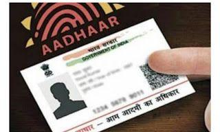 Lost Aadhaar Card Duplicate Copy Now You Can Learn Aadhaar Card Reprint Uidai Unique Identification Authority Of India Has Giv Aadhar Card Ration Card Cards