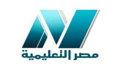 تردد قناة مصر التعليمية Educ 1 الجديد على النايل سات شوف 360 الإخبارية Tech Company Logos Company Logo Ibm Logo