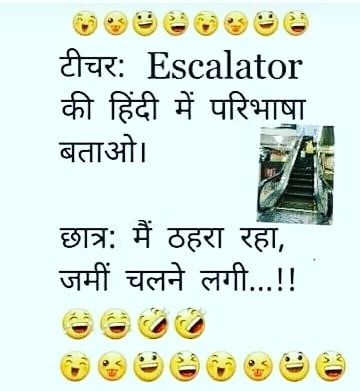 Follow Me On Jiya For More Funny Joke Quote Very Funny Jokes Some Funny Jokes