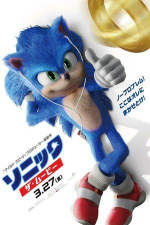 Watch Sonic The Hedgehog Full Movie 2020 Online Free Putlockers In 2020 Sonic The Movie Hedgehog Movie Sonic The Hedgehog