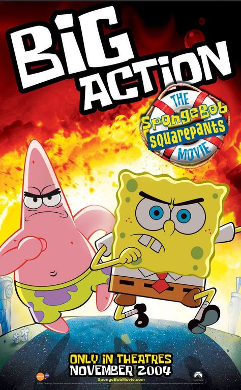 The SpongeBob SquarePants Movie (#2 of 10)