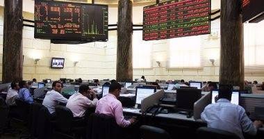 البورصة شطب قيد سندات خزانة بقيمة 17 5 مليار جنيه قالت البورصة المصرية إن لجنة قيد الأوراق المالية تلقت خطابا بجلستها المنعقدة ال Street View Views Scenes