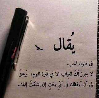 Thaer Alghorabi الحب الحقيقي هو أن تزرع في طريق من تحبهم وردة Blog Posts Blog Post