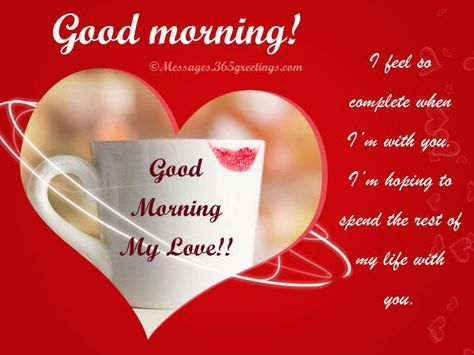 With morning love greetings 50 Best