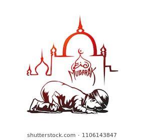 Moslem Girl Praying Vector Image On Anime Muslim Moslem