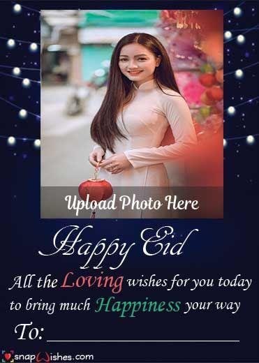 Happy Eid Mubarak Snap Wish Card With Images Happy Eid Mubarak