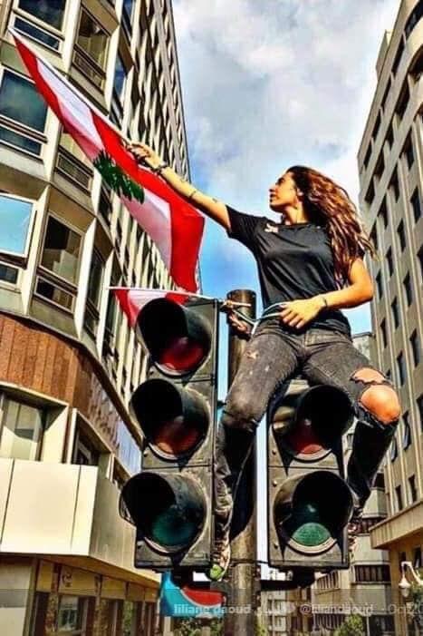 Revolution Au Liban En Musique Lebanon Beirut Lebanon Revolution