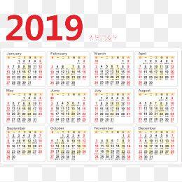 2019 Calendar Png Vector Psd And Clipart With Transparent Background For Free Download Pngtree 2019 Calendar Calendar Png Calendar