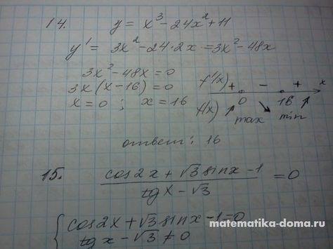Контрольная работа по математике за полугодие по программе школа  Контрольная работа по математике за 1 полугодие по программе школа 2100 1 класс ulluczi