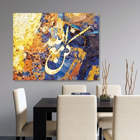Canvas Art Be With Allah Arabic Islamic Canvas Wall Art Arabic Calligraphy Painting Islamic Abstract Art Golden Islamic Wall Decor In 2021 Islamic Wall Art Calligraphy Wall Art Islamic Art Calligraphy