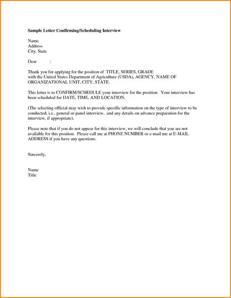 interview acceptance email template business plan confirmation job