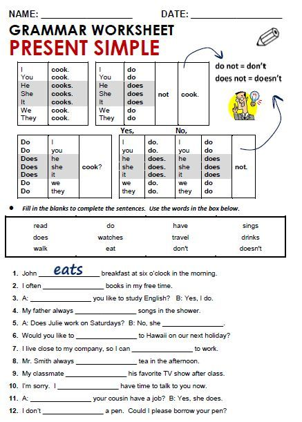 14 WORKSHEETS RELATED TO PRESENT SIMPLE ALLTHINGSGRAMMAR ...