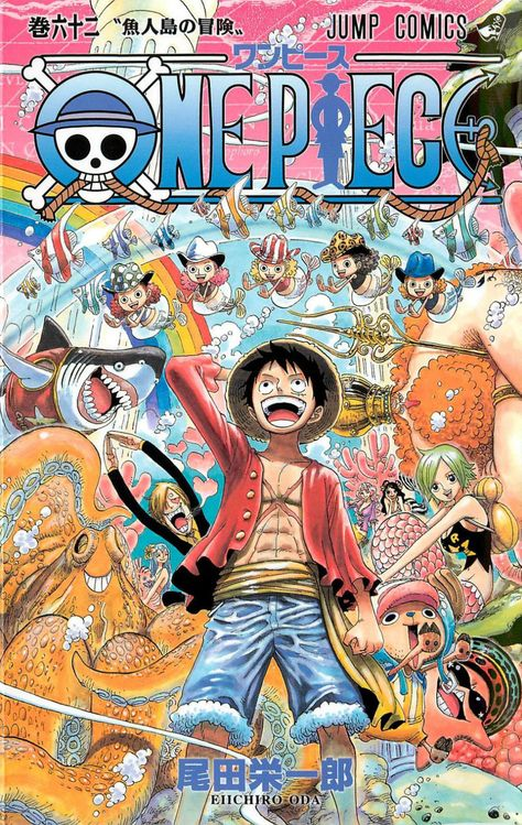one piece manga 939 english one piece chapter 939 939 939 939 939 939 939 Poster Anime, Collage Mural, Japanese Poster Design, Hxh Characters, Japon Illustration, Cute Poster, Manga Covers, Comic Covers, One Piece Manga