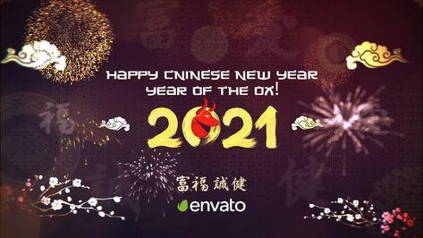 Chinese New Year 2021 Intro