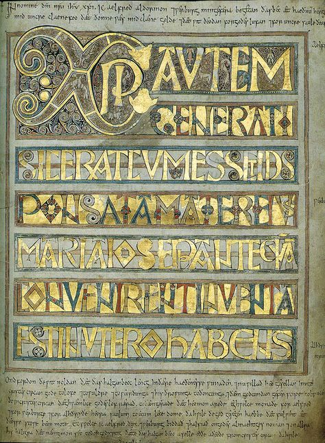 The Codex Aureus, England, 9th century. A bit before Emma's time, but she would certainly have recognized the style.