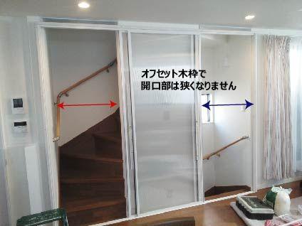 こちらドア引き戸の修理再生工房です 機械式オートロックドアの修理 室内ドア内開き 外開き変更工事 開きドア 引き戸に変更 2階リビング吹き抜け対策断熱引き戸パネル