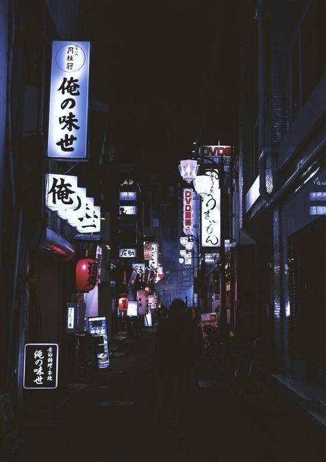 Dark japanese aesthetic wallpaper