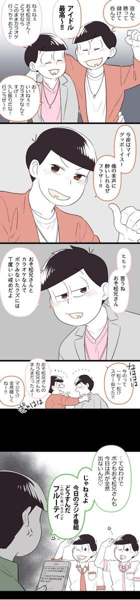 sunboy パース 311sunboy さんの漫画 311作目 ツイコミ 仮 漫画 マンガ 遅刻