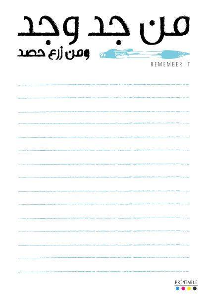 ورقة لكتابة الملاحظات اليومية للتحميل A5 Paper Size Pdf Print Planner Study Planner Printable Study Planner
