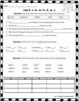 50+ Ie or ei spelling worksheets Popular