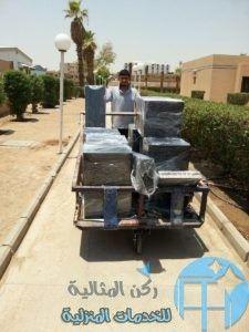 شركة المثالي للخدمات المنزلية 0558978918 Outdoor Decor Outdoor Furniture Sets Outdoor Furniture
