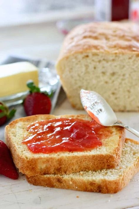 Easy One Bowl English Muffin Bread! - one rise, one bowl delicious comforting homemade bread in a jiffy! #easyhomemadebread #yeastbread #quickbread