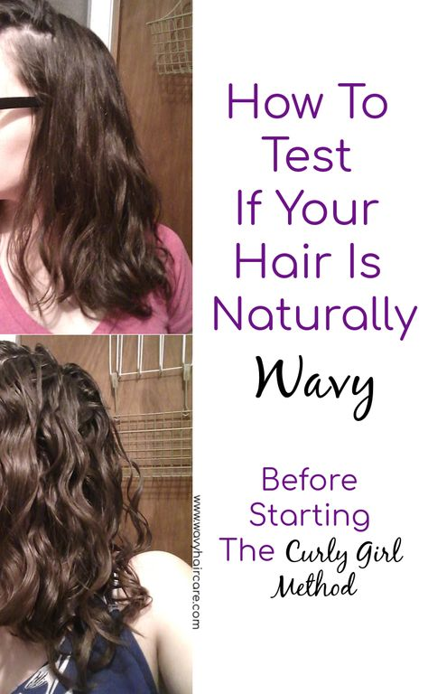 How To Test If Your Hair Is Wavy {Before Starting The Curly Girl Method} - Wavy Hair Care