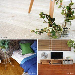 フロアタイル タイル 床材 フローリング材 木目調 シール 置くだけ 貼るだけ 接着剤不要 Diy 傷防止 約8畳 120枚セット 模様替え フローリング材 フロアタイル