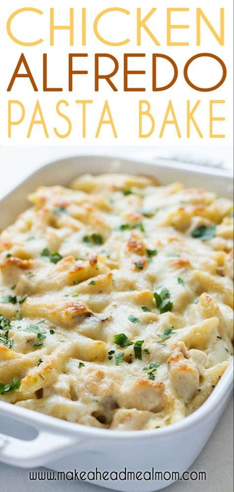 Check out this easy Baked Chicken Alfredo casserole! It's delicious penne pasta and grilled chicken in a rick, creamy alfredo sauce. Better than Olive Garden, and dare I say, better than Costco! Double the recipe and make one for dinner tonight and stick the other in the freezer for a quick and easy future dinner! #chicken #alfredo #chickenalfredo #freezerfriendly #easydinner #freezermeals #makeahead