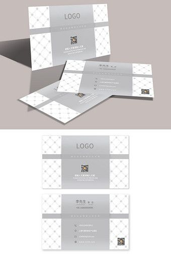 High End Style European Corporate Business Card Universal Template Psd Free Download Pikbest Templates Business Cards Flyer Design