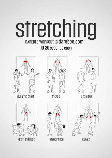 Pre-workout 2 minute stretching routine. Visual guide: print & use.