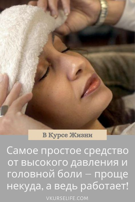 Pin By наталья алферова On ноги Health Cancer Prevention Coconut Health Benefits