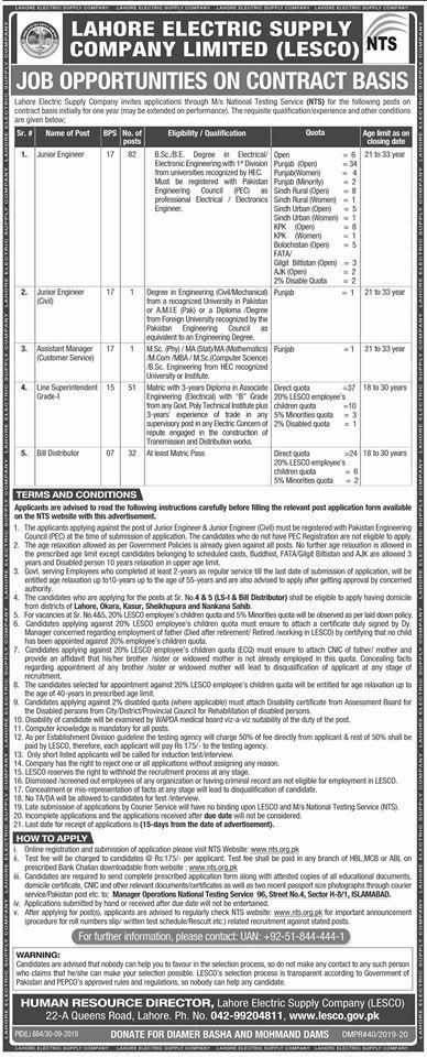 Wapda Jobs Lesco Jobs Application Form 2019 Download Online With