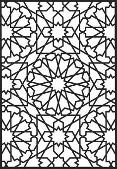 زخارف اسلامية Geometric Art Designs Coloring Books Pattern Art