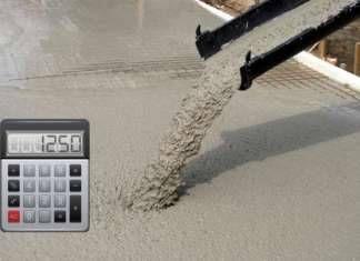 калькулятор бетонов