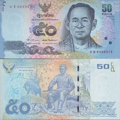 Scwpm P119 Tbb B182a 50 Baht Thai Banknote About Uncirculated