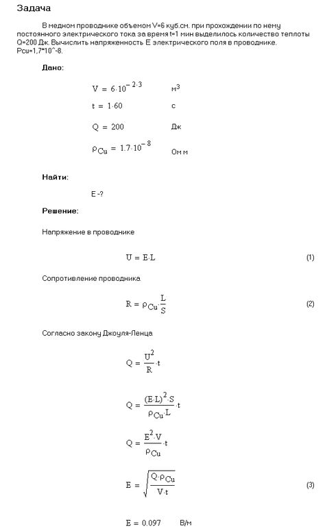 Готовое домашнее задание по математике учебник лаврова и стойлова