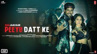 Peeyu Datt Ke Yo Yo Honey Singh Lyrics Play Audio Mp3 Song Video Yo Yo Honey Singh Bollywood Songs Latest Bollywood Songs
