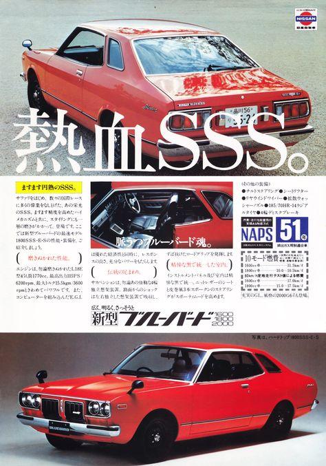 ボード「Classic cars」のピン