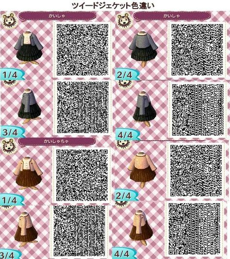 Kleider QR Codes - Animal Crossing New Leaf