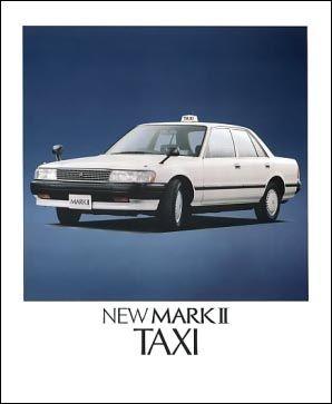 今でもたまに見かける80系マーク のタクシー仕様 通常版のglとは違い Lpgエンジン搭載車を設定している他 フェンダーミラーは専用の大型タイプとなり 黒樹脂バンパーを装着 より廉価版の Eパッケージ も設定されていました トヨタ クレスタ 自動車
